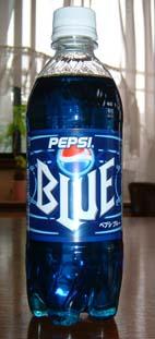 bluepepsi.jpg