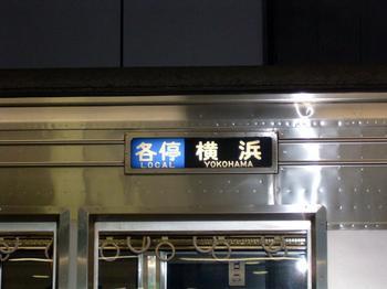 hokomaku-yoko.jpg