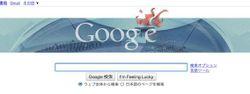 Google_olympic_2