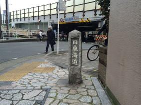 Rokugobashi4