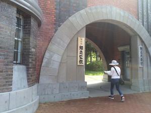 Kangoku_museum1