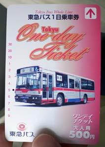 Bus_card