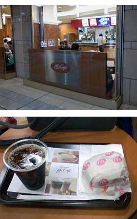 Mac_cafe2