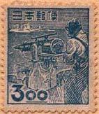 Hogei_stamp