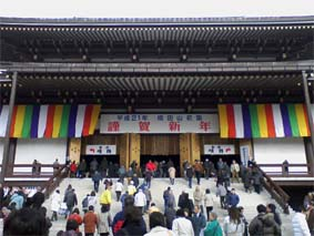 Naritafudou2
