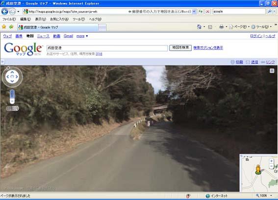 Chiba_kenei_tetsudo