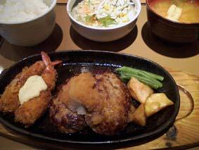 Yayoi_ken2