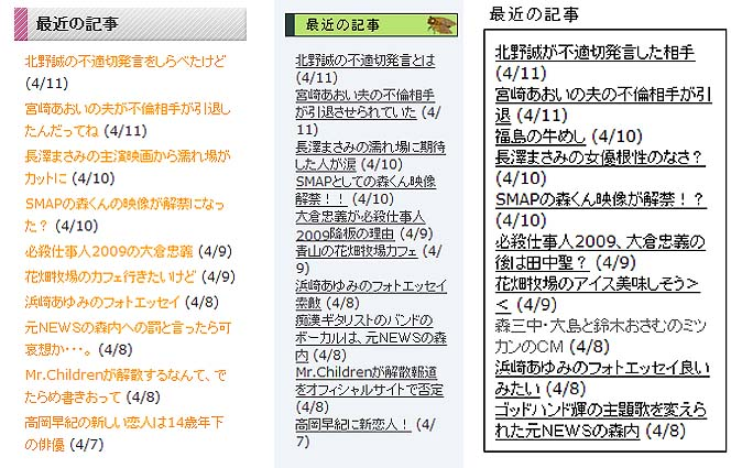 Secret_blog