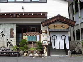 Togakushi_soba
