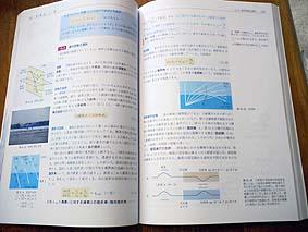 Textbook_2
