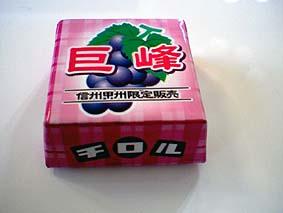 Kyoho1