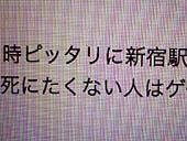 Message_2