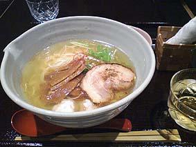 Ginsasa