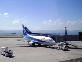 Kanku_airport