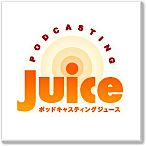 Podcasting_juce