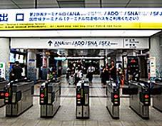 Haneda_st