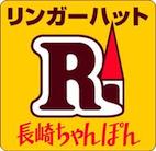Ringer_hat