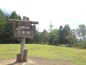 Odashiro1