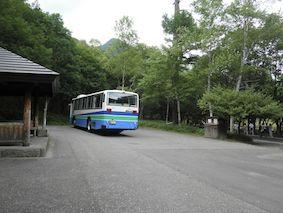 Odashiro3