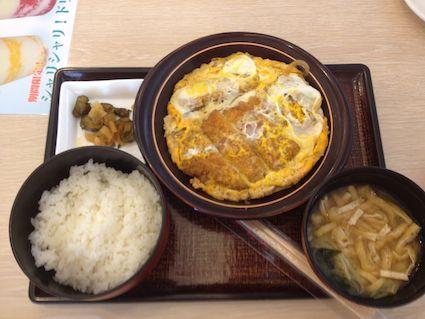 Katsu_tamagotoji