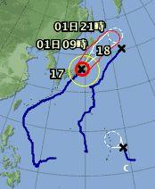 Typhoon17
