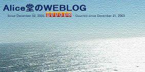 Blog_title