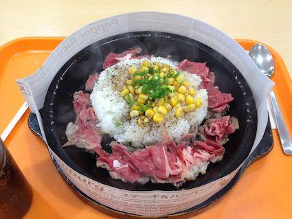Pepper_lunch