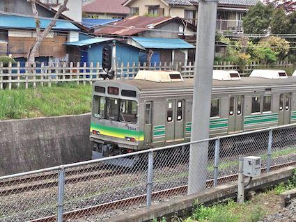 Chichibu1