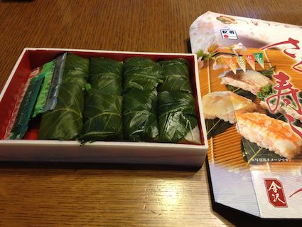 Kanazawa_sushi