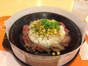 Pepper_rice