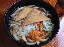 Yoshida_udon1