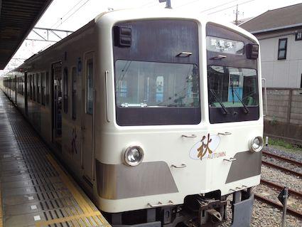 Seibu1