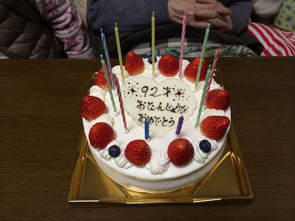 Birth_day1