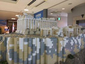 Lego_greece