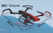 Diagostini_drone
