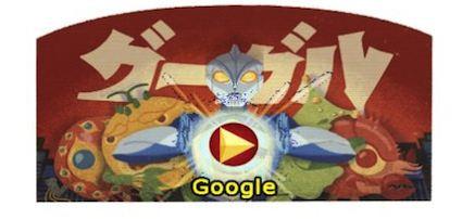 Google_ultra