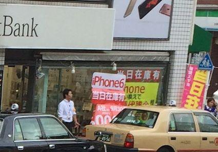 Iphone_seller