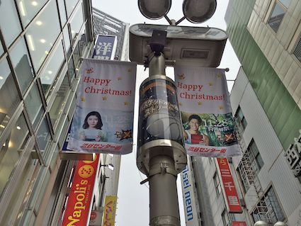 Center_street