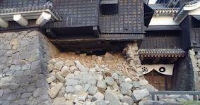 Kumamoto_castle
