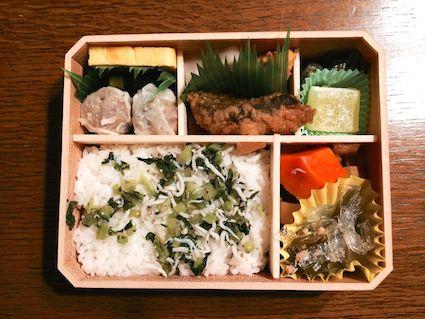 Kiyoken_natsu1