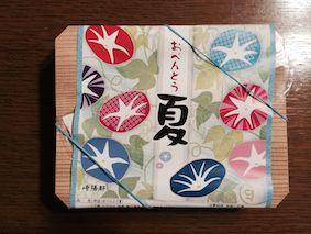 Kiyoken_natsu2