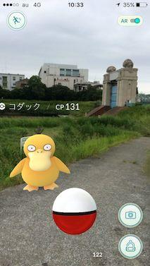 Pokemon_tamagawa1