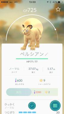 Haneda1
