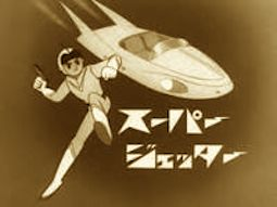 Super_jetter