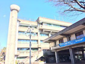 Kuyakusho2