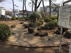 Sinmachi_park