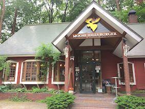 Moos_hills_burger3