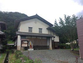 Ryuseikaikan2