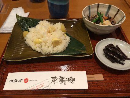 Chikufudo_oshinogi
