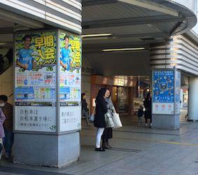 Musashikossugi_st